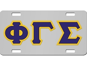 Phi Gamma Sigma License Plate with Navy Blue and Gold Letters on Silver Background