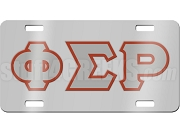 Phi Sigma Rho License Plate with Gray and Red Letters on Silver Background