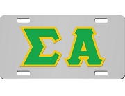 Sigma Alpha License Plate with Kelly Green and Gold Letters on Silver Background