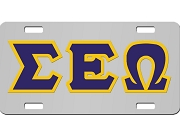Sigma Epsilon Omega License Plate with Navy Blue and Gold Letters on Silver Background