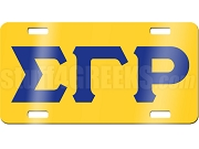 Omega Sigma Chapter of Sigma Gamma Rho License Plate with Royal Blue Letters on Gold Background (CQ)