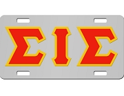 Sigma Iota Sigma Multicultural Sorority License Plate with Red and Gold Letters on Silver Background
