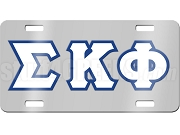 Sigma Kappa Phi License Plate with White and Royal Blue Letters on Silver Background