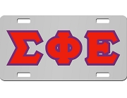 Sigma Phi Epsilon License Plate with Red and Purple Letters on Silver Background