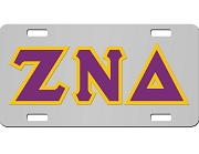 Zeta Nu Delta License Plate with Purple and Gold Letters on Silver Background