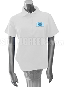Mu Sigma Upsilon 1981 Polo Shirt
