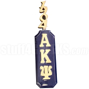 Alpha Kappa Psi Paddle with Greek Letters and Founding Year Handle, Navy and Gold