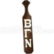 Beta Gamma Nu Greek Letter Paddle with Brown Glossy Wood