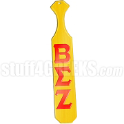 Beta Sigma Zeta Greek Letter Paddle with Gold Glossy Wood