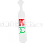 Kappa Sigma Greek Letter Paddle with White Glossy Wood