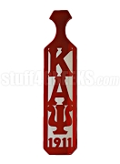 Kappa Alpha Psi Paddle with Greek Letters and Founding Year, Reflective