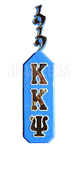 Kappa Kappa Psi Greek Letter Paddle with 1919 Handle, Royal Blue