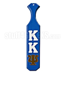 Kappa Kappa Psi Paddle with Greek Letters, Royal Blue