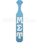 Mu Sigma Upsilon Paddle with Greek Letters, Light Bue