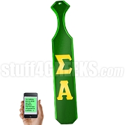 Sigma Alpha Greek Letter Paddle with Kelly Green Glossy Wood