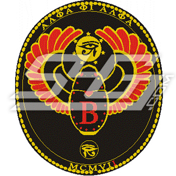 Alpha Phi Alpha Beta Chapter Scarab Logo Patch
