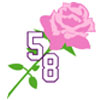 SLG Pink Rose with Number Patch