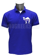 Phi Beta Sigma Camel Polo Shirt