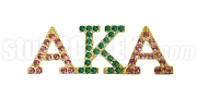 Alpha Kappa Alpha Greek Letter Lapel Pin with Swarovski Austrian Crystal, Gold (Pink/Green)