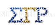 Sigma Gamma Rho Greek Letter Lapel Pin with Swarovski Austrian Crystal, Silver (Blue/Gold)