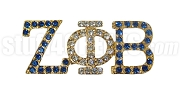 Zeta Phi Beta Greek Letter Lapel Pin with Swarovski Austrian Crystal, Gold (Clear/Blue)