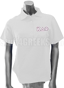 alpha Kappa Delta Phi Polo with Greek Letters, White