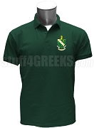 FarmHouse Polo Shirt with Crest, Forest Green