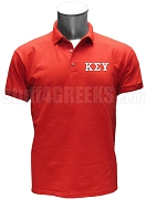 Kappa Sigma Upsilon Polo Shirt with Greek Letters, Red