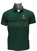 Kappa Upsilon Chi Polo Shirt with Crest, Forest Green