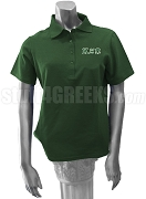 Kappa Xi Omega Ladies' Polo Shirt with Greek Letters, Forest Green