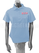 Kappa Zeta Phi Polo Shirt with Crest, Light Blue