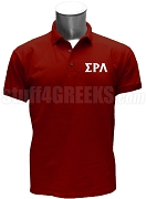 Sigma Rho Lambda Polo Shirt with Greek Letters, Maroon