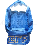 Sigma Gamma Rho Embroidered Greek Letter Pullover Anorak Jacket, Royal Blue