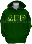 Alpha Gamma Rho Greek Letter Pullover Hoodie Sweatshirt, Forest Green