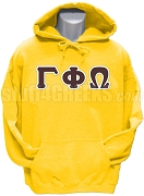 Gamma Phi Omega Fraternity Greek Letter Pullover Hoodie Sweatshirt, Gold