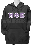 Mu Phi Epsilon Greek Letter Ladies Pullover Hoodie Sweatshirt, Black