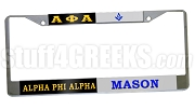 Alpha Phi Alpha/Mason Split License Plate Frame - Alpha Phi Alpha/Mason Split Car Tag