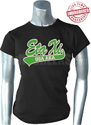 Alpha Kappa Alpha Eta Xi Tail T-shirt - EMBROIDERED with Lifetime Guarantee
