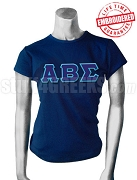 Alpha Beta Sigma T-Shirt with Greek Letters, Blue - EMBROIDERED with Lifetime Guarantee