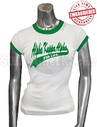 Alpha Kappa Alpha For Life Ringer T-Shirt, White/Kelly Green - EMBROIDERED with Lifetime Guarantee