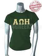 Alpha Omega Eta T-Shirt with Greek Letters, Forest Green - EMBROIDERED with Lifetime Guarantee