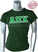 Alpha Pi Chi Greek Letter T-Shirt, Forest Green - EMBROIDERED with Lifetime Guarantee