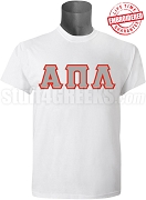 Alpha Pi Lambda Greek Letter T-Shirt, White - EMBROIDERED with Lifetime Guarantee