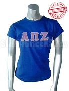 Alpha Pi Zeta T-Shirt with Greek Letters, Royal Blue - EMBROIDERED with Lifetime Guarantee