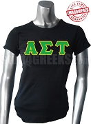 Alpha Sigma Tau Greek Letter T-Shirt, Black - EMBROIDERED with Lifetime Guarantee