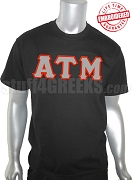 Alpha Tau Mu Men's Greek Letter T-Shirt, Black - EMBROIDERED with Lifetime Guarantee