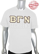 Beta Gamma Nu Greek Letter T-Shirt, White - EMBROIDERED with Lifetime Guarantee