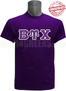 Beta Upsilon Chi Greek Letter T-Shirt, Purple - EMBROIDERED with Lifetime Guarantee