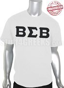 Buffalo Soldier Greek Letter T-Shirt, White - EMBROIDERED with Lifetime Guarantee