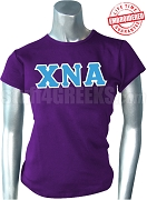 Chi Nu Alpha Greek Letter T-Shirt, Purple - EMBROIDERED with Lifetime Guarantee
